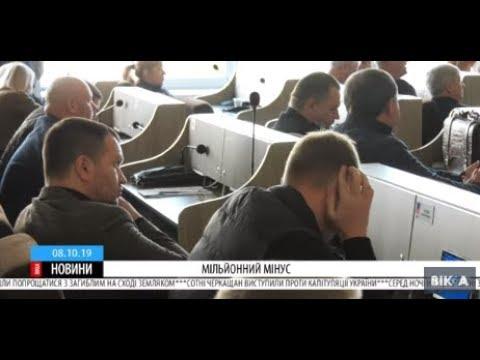 Черкаські депутати зняли кошти з гучного тендеру на прибирання для нагальнішого