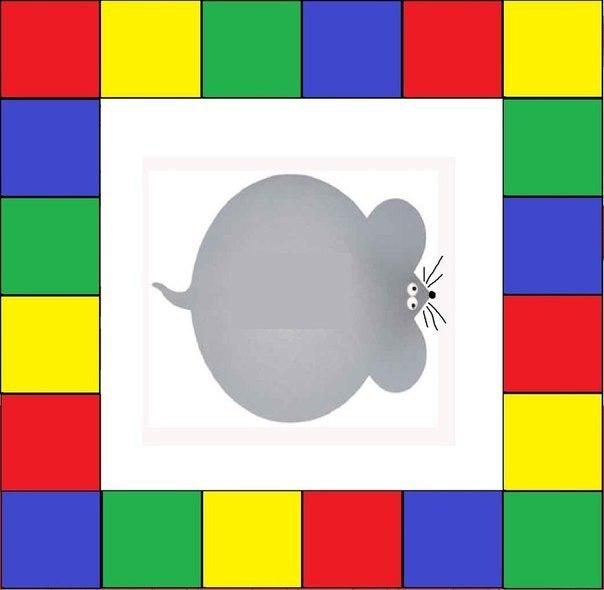 НАСТОЛЬНАЯ ИГРА - СИМВОЛ ГОДА МЫШКИ СВОИМИ РУКАМИ Рисуем, вырезаем, клеим игровое поле и фишки-мышки с корзинами. Растилаем, в середину игрового поля складываем горошинки. Правила игры: Мышата