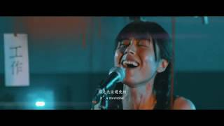 Hiperson Evening live show from 24 08 2019 Chengdu China with English subitles