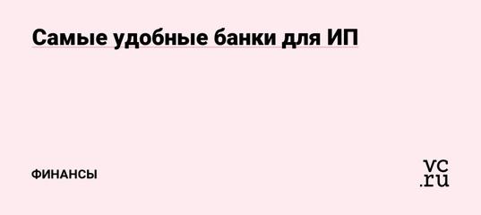 локобанк официальный сайт москва адреса отделений