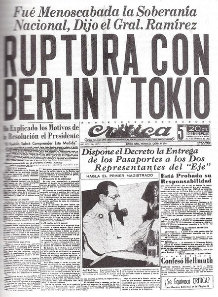 Последней войну фашистской Германии объявила Аргентина  27 марта 1945 года