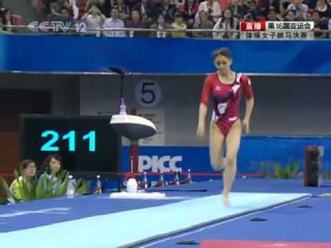 Vault final 16th Asian Game Gymnastic 2010