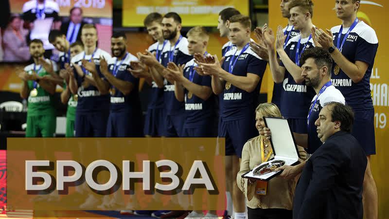 Трижды третьи Аль Райян Зенит Казань Highlights Al Rayyan Zenit Kazan