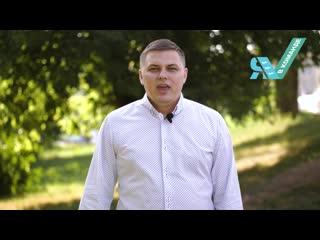Обращение Михаила Шумакова к сторонникам Романа Старовойта