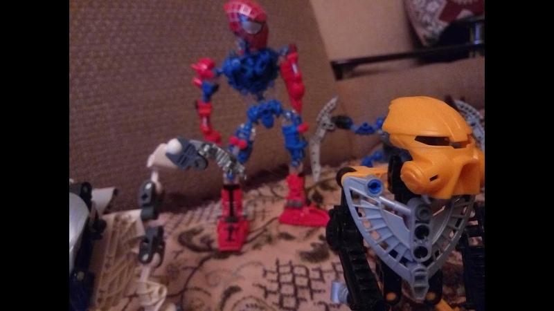Bionicle:Adventure 1 сезон 1 серия Начало