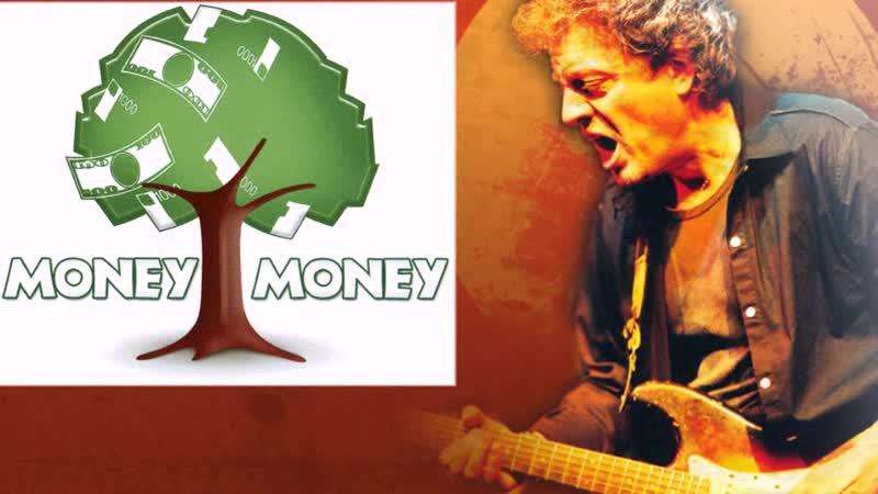 Rudy Rotta Money Money