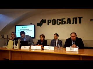 Пресс-конференция Партии Роста о попытках давления на депутата МС МО #72