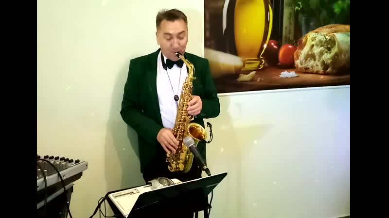 Саксофонист Василий Шастун 375292069511 375292242314