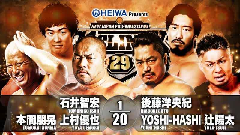 Ишии Хонма и Уемура vs. Гото Хаши и Тсуджи