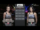 UFC 246 Pelea Gratis Alexa Grasso vs Kowalkiewicz