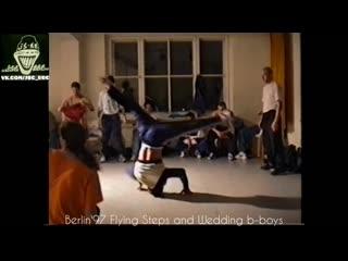 Берлин 1997 flying steps wedding b-boys, fresh in attack