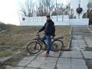 Константин Валерьевич фотография #22