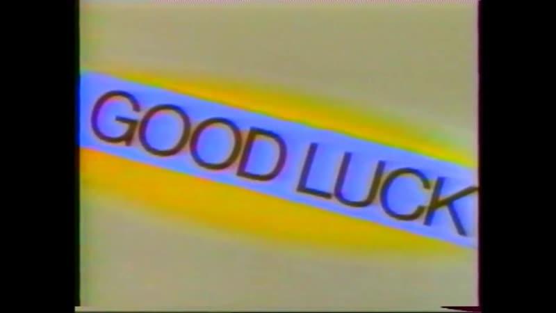 MONYAKA - Go Deh Yaka (Go To The Top) (1983)
