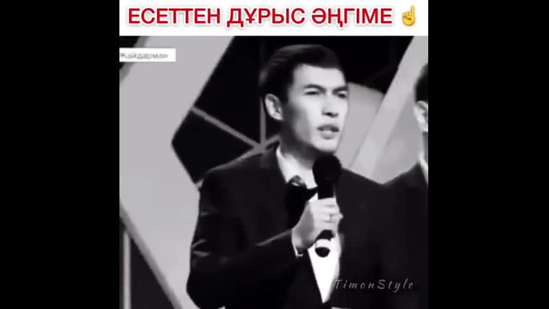 ФемидА Ақтөбе