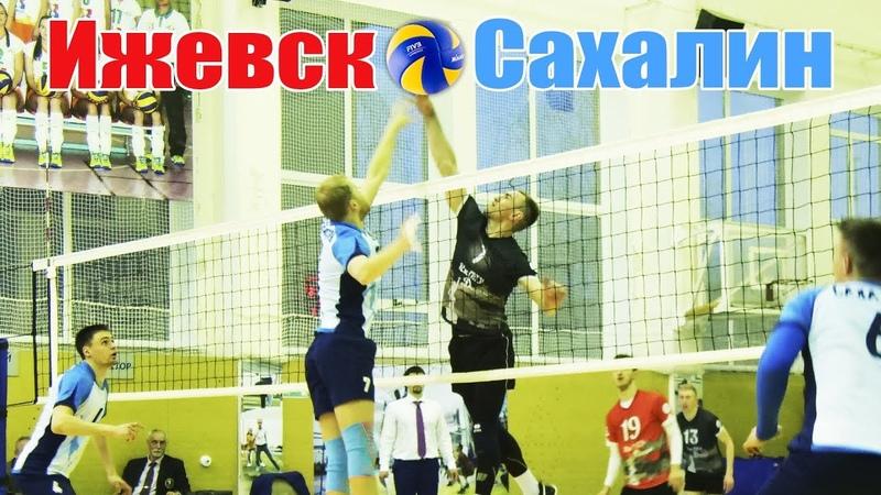 Волейбол. Ижевск VS Сахалин / Валидольная концовка 5-ой партии