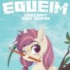 Equeim - пони майнкрафт сервер