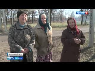 Донбасс заплатил страшную цену за свободу, историю и язык.