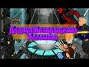 Дэдпул:Возвращение Росомахи (полнометражный мультфильм)|Рисуем мультфильмы 2