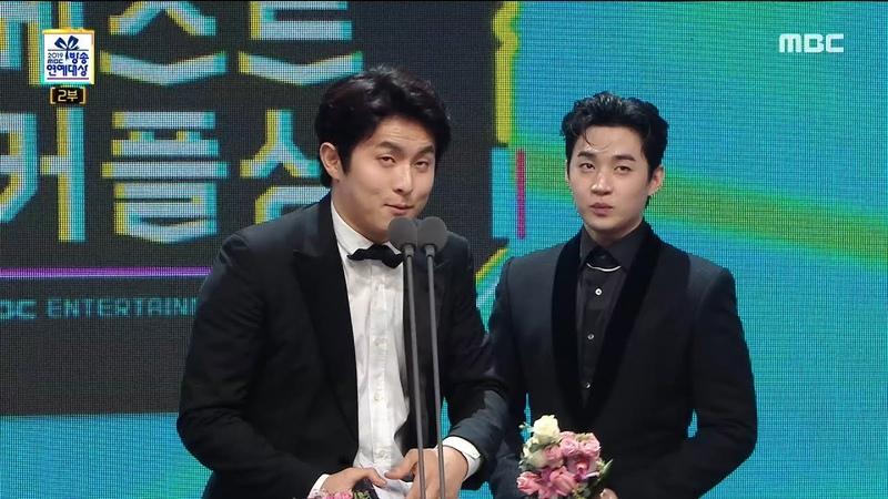 2019 MBC 방송연예대상 드디어 사고 친 얼간이들 기안84 ♥ 헨리 '베스트 커플상' 수상 20191229