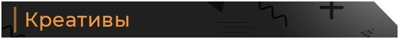 278 612 руб выручки для кондитерской онлайн-школы в Instagram, изображение №24
