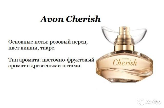 Www.avon.kz каталог 08 2013 где можно купить в москве израильскую косметику