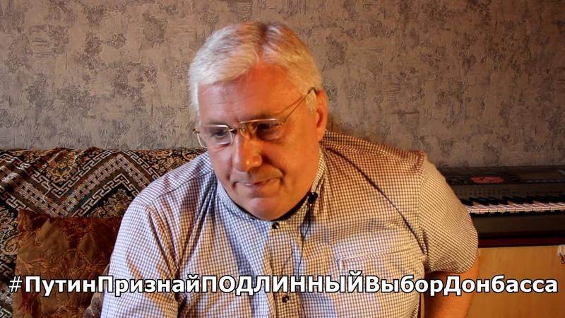 Видеообращение Романа Манекина