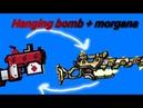 Cherry bomb morgana вишневая бомба моргана