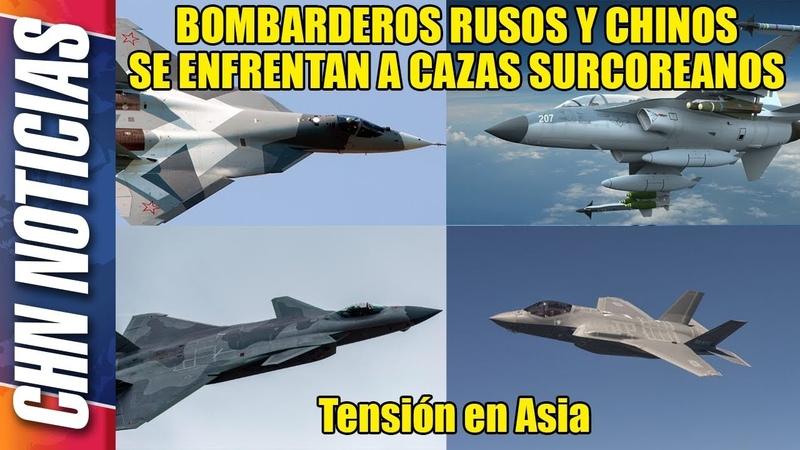 Bombarderos rusos y chinos se enfrentan con aviones cazas coreanos