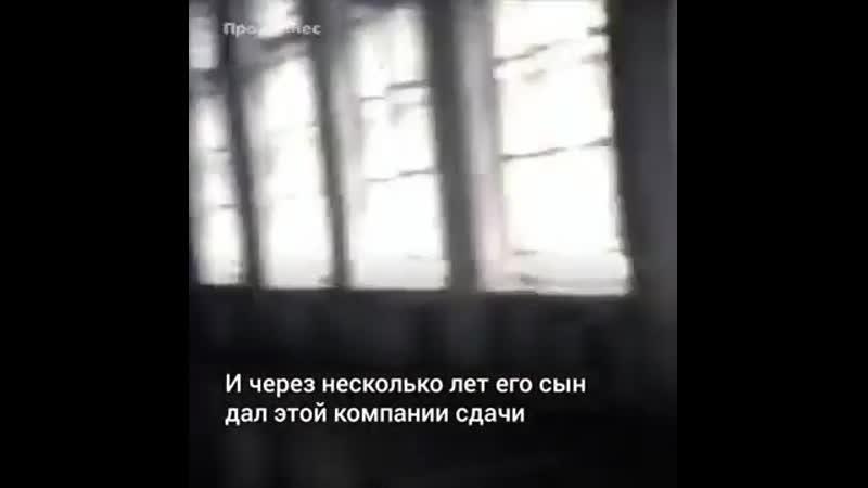 Аркадий Цукерман