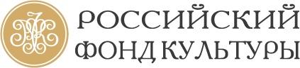 2 проекта из Татарстана получили гранты Российского фонда культуры, изображение №1