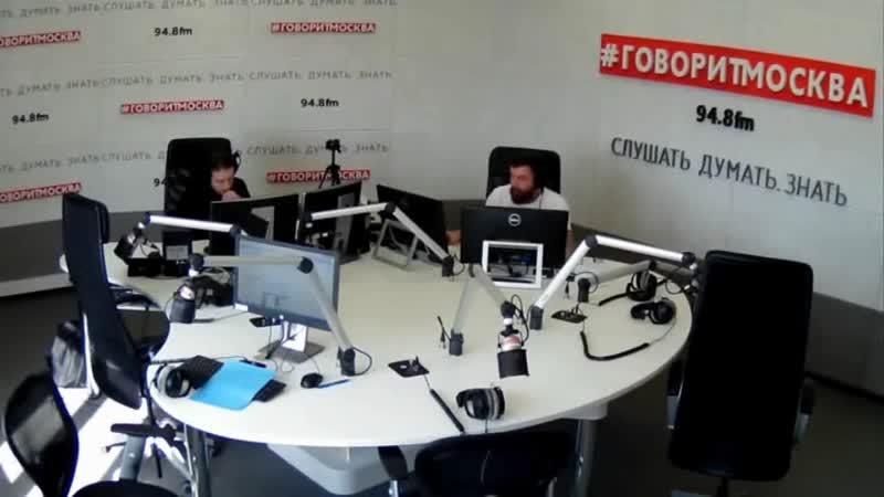 Центр Чавеса на ГоворитМосква / 01.05.2019