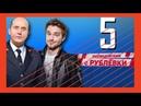 Полицейский с Рублевки 5 сезон 1, 2, 3, 4, 5, 6, 7, 8 серия / комедийный детектив / анонс, сюжет