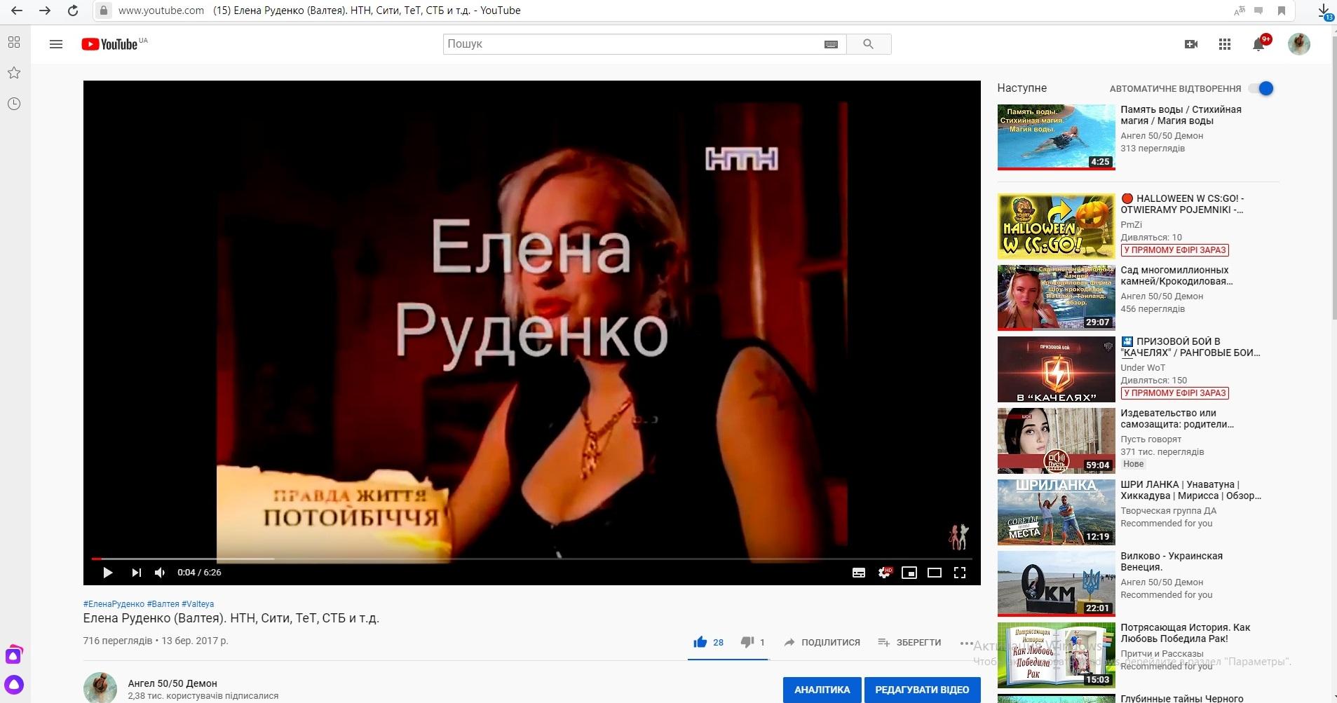 Как на форум загрузить видео с Ютуба?  MTAJXnMGrbw