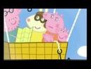 Peppa wutz Deutsch , Peppa Pig German, Свинка Пеппа на немецком