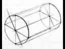 Уроки скульптуры и рисунка куб, цилиндр, построение, часть 2