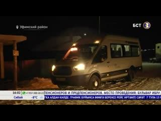 Хорошее расписание для всех: Башавтотранс увеличил число рейсовых автобусов для жителей пригорода Уфы