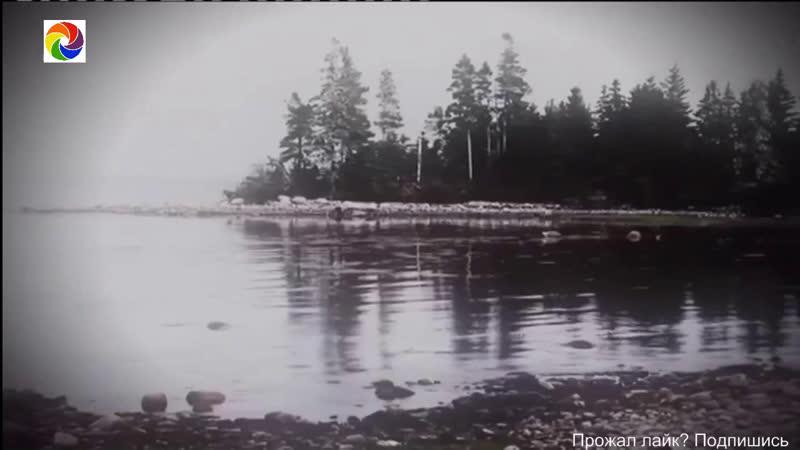 Проклятие острова Оук (Что вверху, то и внизу) 12