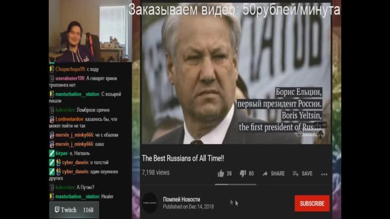 Американское быдло смеется над русскими ubermarginal маргинал