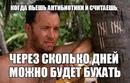 Владимир Смирнов фотография #22