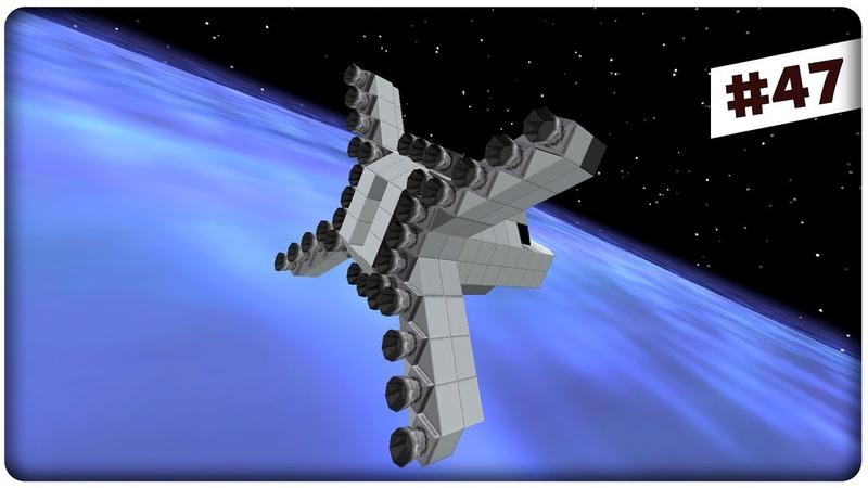 Minecraft 1.12.2 Post ApoCWELTHypse 🚀 Запускаем Истребитель Веспена 47