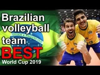 Brazilian volleyball team highlights world cup 2019