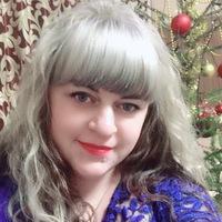 Ульяна Бизяева