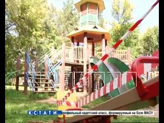 Обновление игровых площадок началось в Нижнем Новгороде