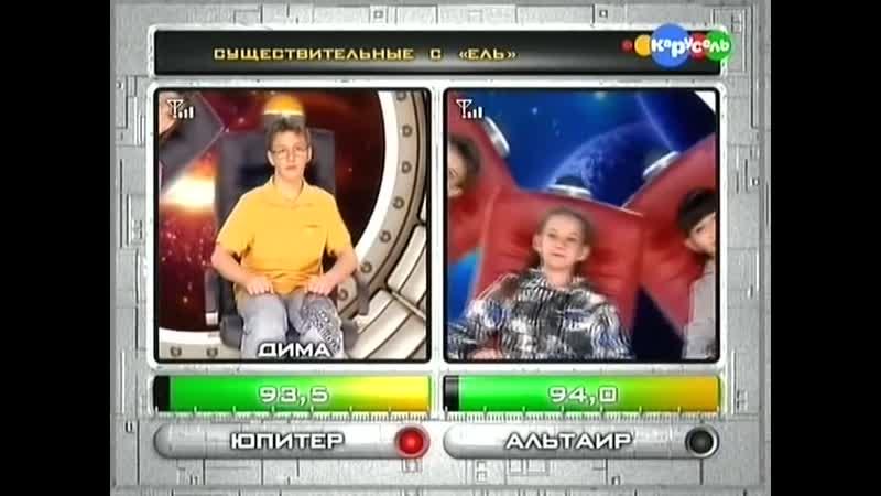 Звёздная команда (07.09.2011)