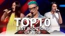 TOP-10 BEST AUDITIONS OF 2018 | The X Factor UKRAINE