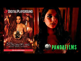 Призыв с участием Gina Valentina, Abigail Mac, Romi Rain \ The Summoning (2019)