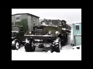 Краз 255 (Зимний запуск в Лютый Мороз) ЯМЗ-238