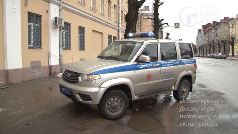 Полиция - о грабеже в Высоцке