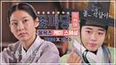 [물욕즈 스페셜] 만년 석달이 개똥이x지식 최하위 고영수 ★물욕 넘치는 케미★ 공승연 박지훈 꽃파당