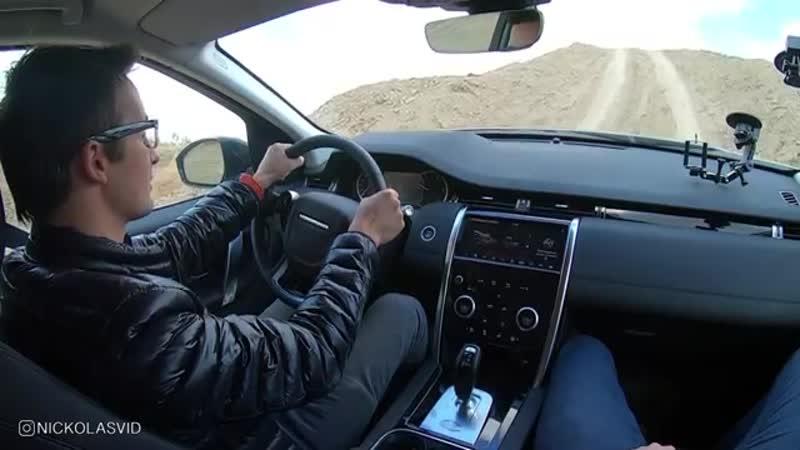 Land Rover Discovery Sport 2020 на бездорожье Ленд Ровер Дискавери Спорт обзор